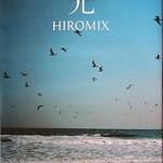 HIROMIX「光」