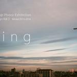 【終了】1月30日〜2月9日 町田SIGHT BOXにてグループ展「ring」に参加します