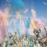 【終了】町田SIGHT BOXにてグループ展「march」は2014年4月25日〜5月6日です