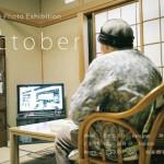 【終了】町田SIGHT BOXでグループ展「october」