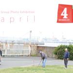 【終了】公募グループ写真展「april」は5月18日から