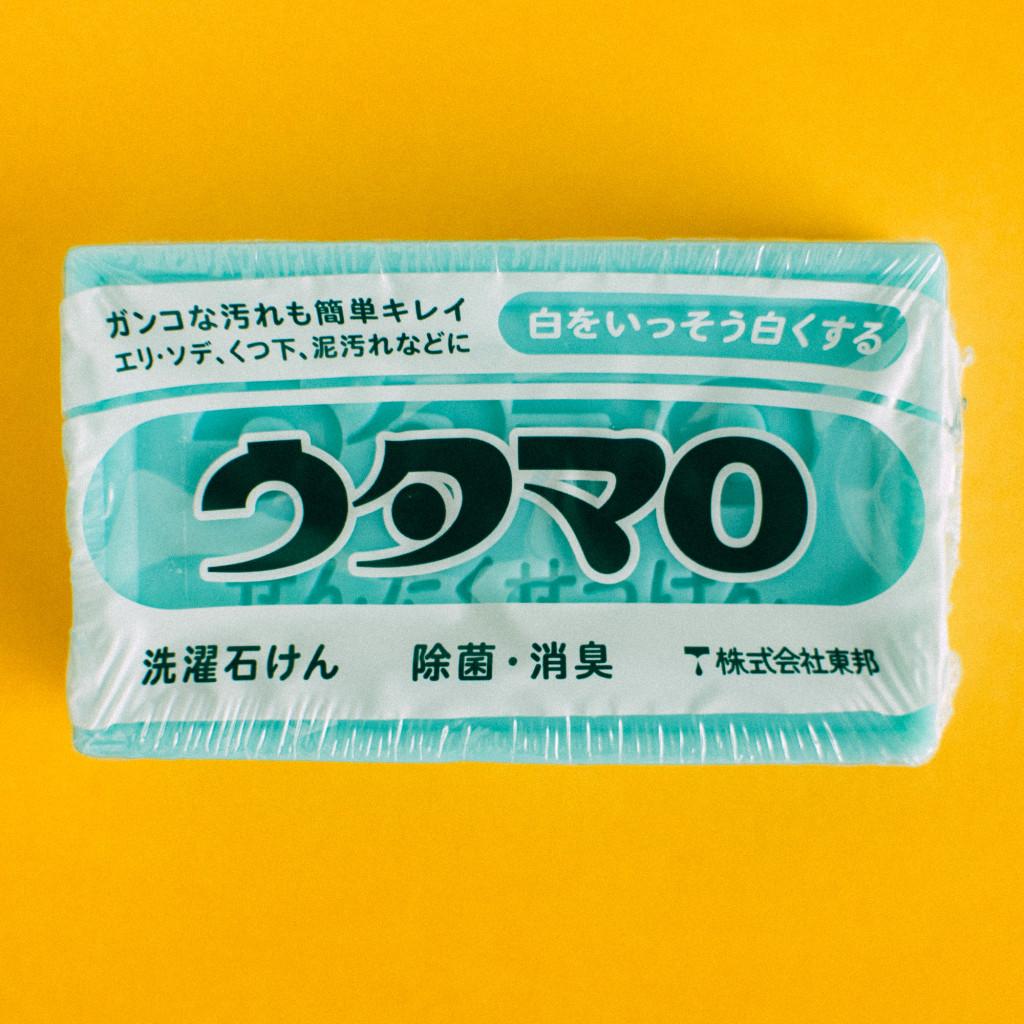 DSC_8568-2