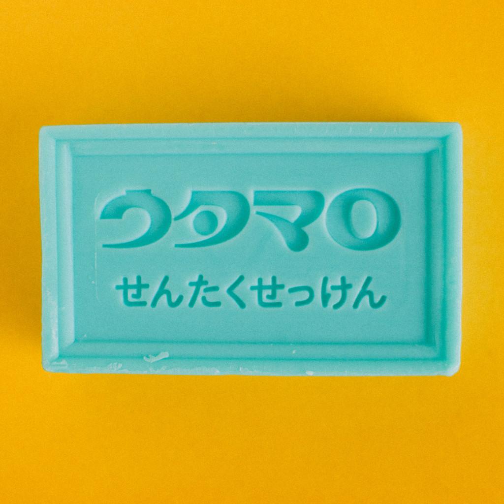 DSC_8570-2