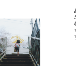 神田さやか写真展「あかねさす」が始まりました